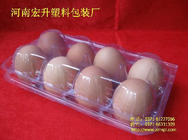 8枚中号鸡蛋盒
