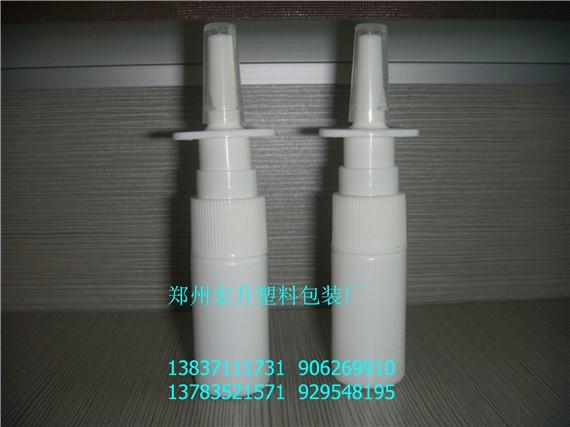 10ml鼻喷瓶