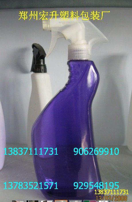 750毫升紫色喷枪