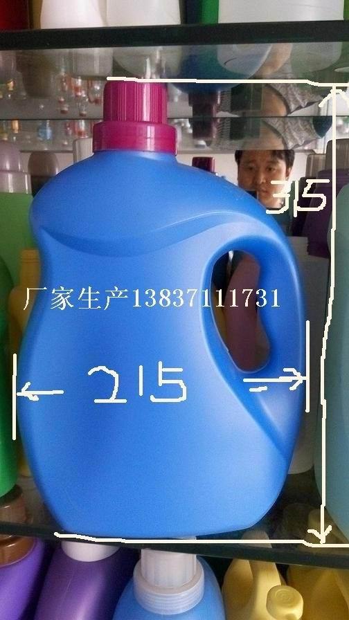 2.5升农药化工壶