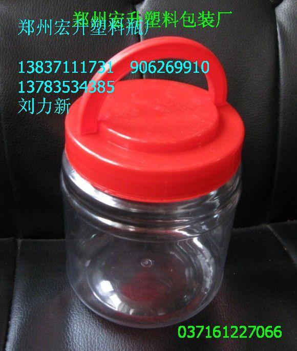 500毫升塑料瓶