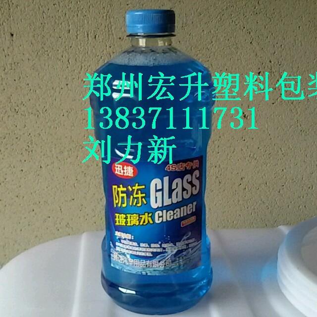 圆瓶1.8升