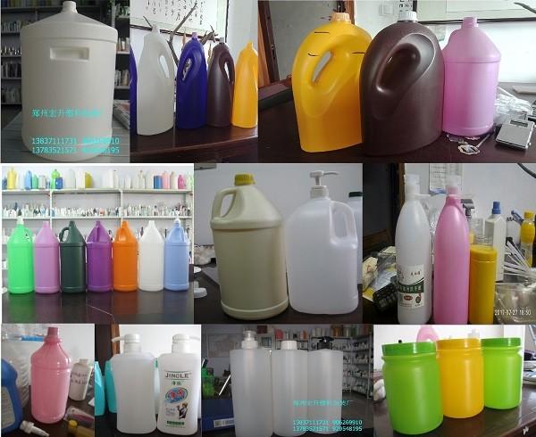 10升大桶散装洗发水壶