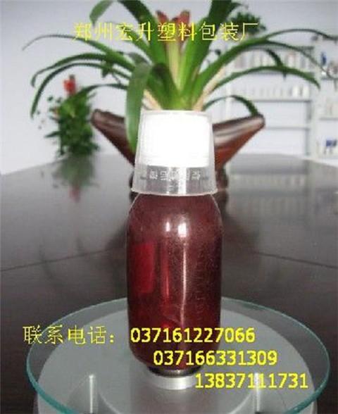 100毫升口服液塑料瓶