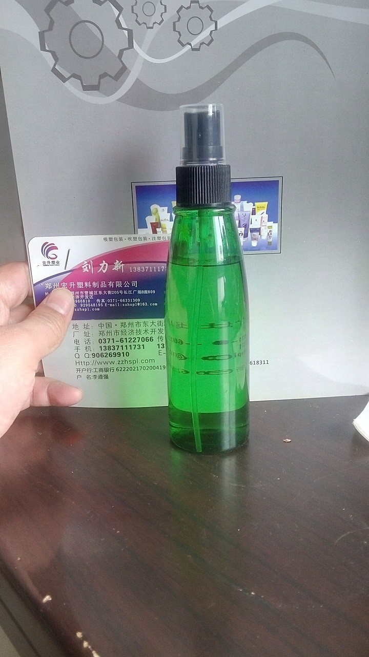 150毫升喷剂瓶