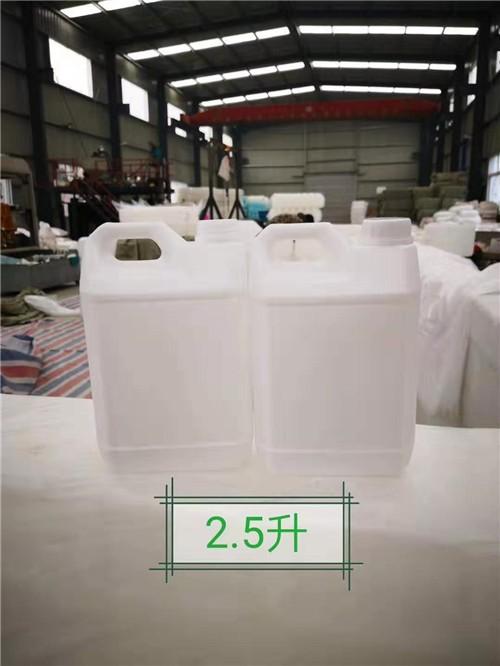 2.5公斤消毒液桶